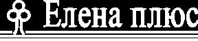 Логотип Елена плюс